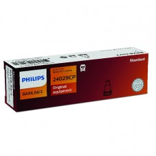 Лампа BAX 24V 1.2W BAX8.5d/2 Yellow Standart PHILIPS